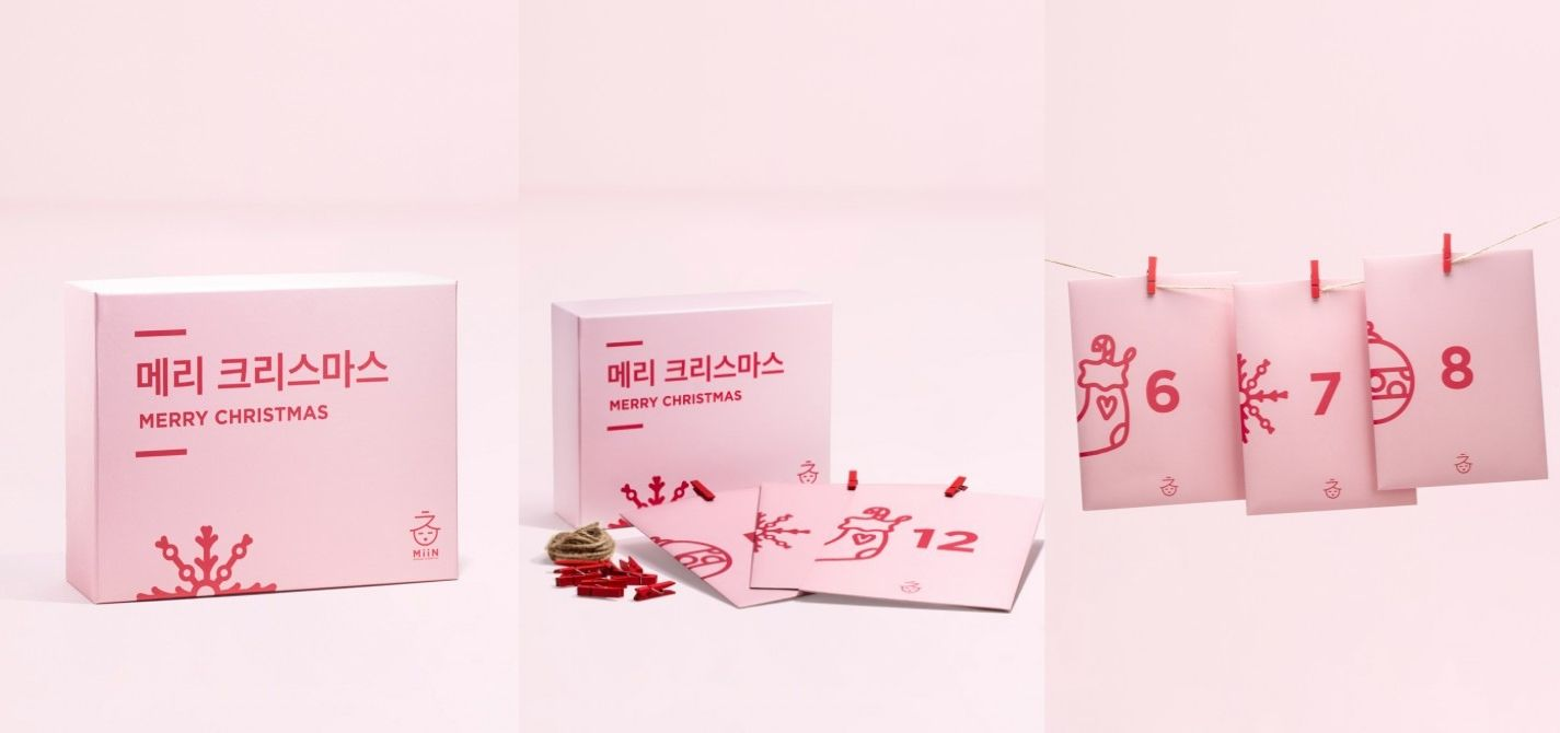 Mask Calendar - Miin Cosmetics 2019 - Beauty Advent Calendar